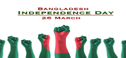 Bangladesh Independence Day