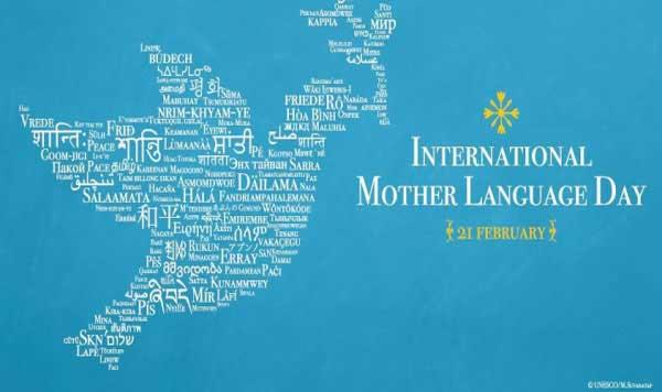 International Mother Language Day Theme