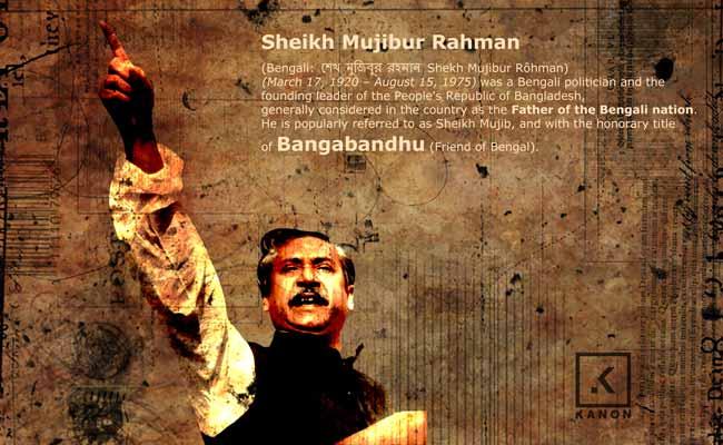 Sheikh Mujibor Rahman