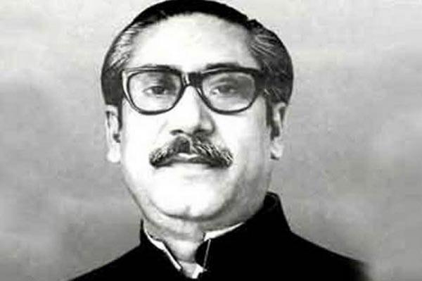 Sheikh Mujibur Rahman Image