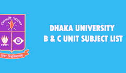 Dhaka University B C Unit Subject List