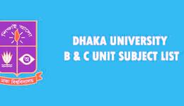 Dhaka University B C Unit Subject List