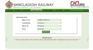 How to Buy Online Train Ticket?