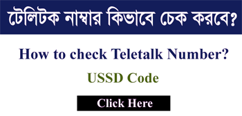 How to Check Teletalk Mobile Number