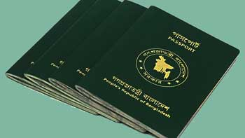 How to check passport status by SMS in Bangladesh
