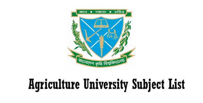 Agriculture University Subject List