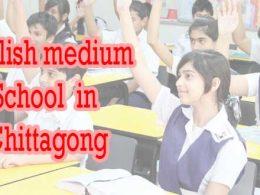 English medium School in Chittagong