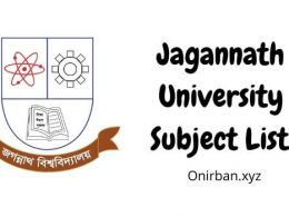 jagannath University Subject Lists