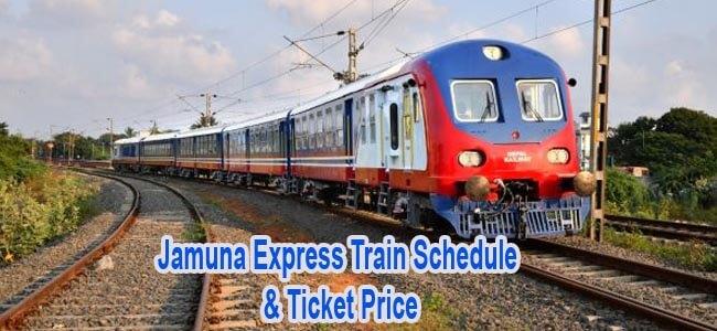 Jamuna Express Train Schedule